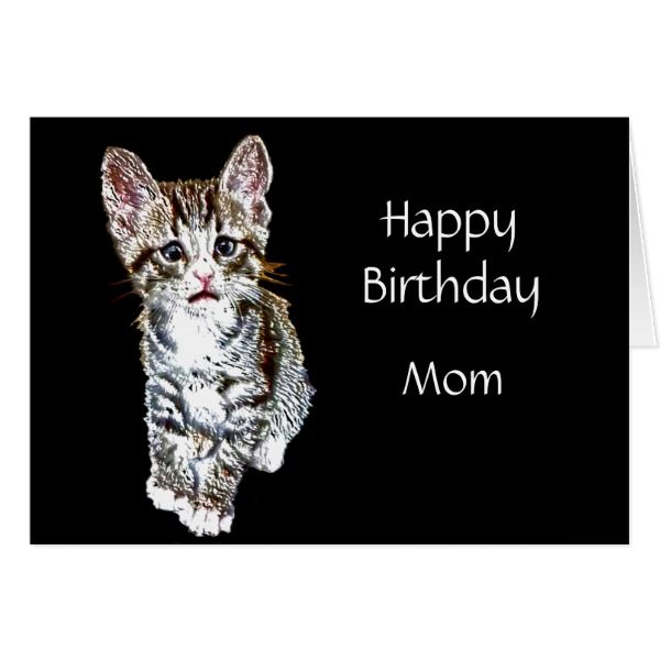 Happy Birthday Quotes In Spanish For Mom: Best 25+ Happy Birthday Mom Wishes Ideas Only On Pinterest