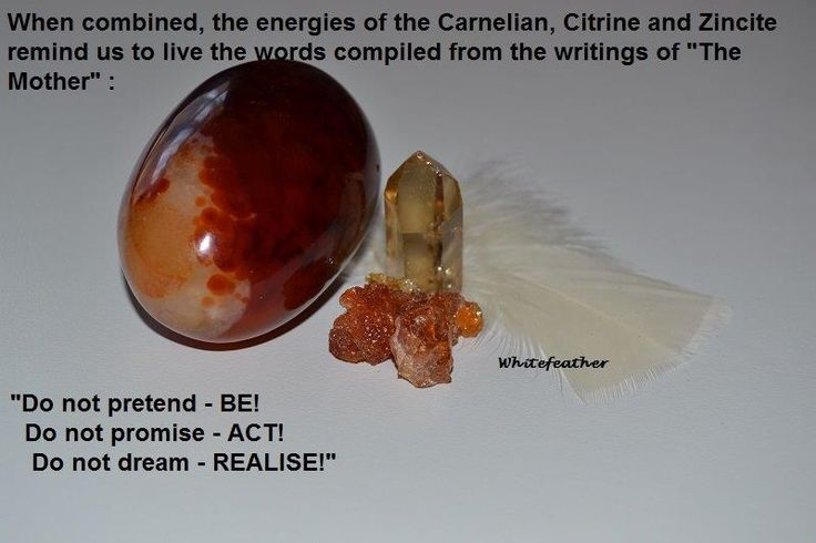 Carnelian, Citrine and Zincite combo of energies