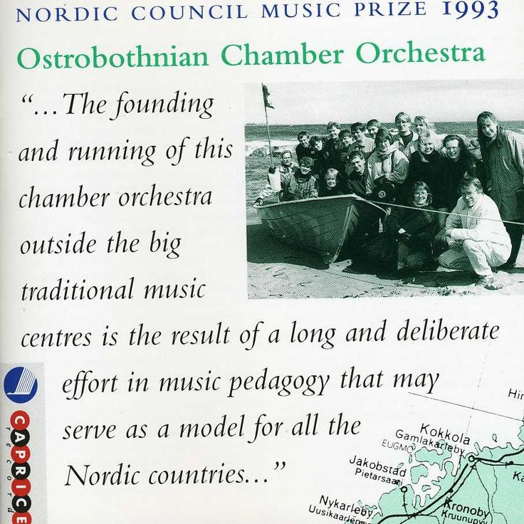 Various - Nordic Council Music Prize 1993