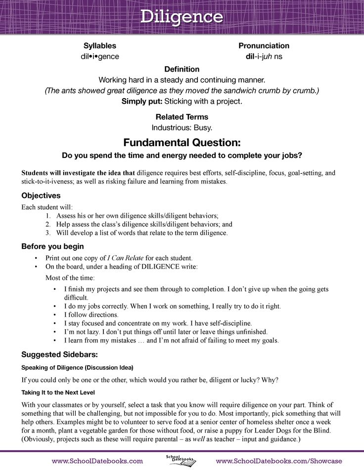 Diligence - Character Lesson Plan Free, downloadable, 52 total - lesson plan objectives