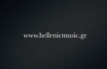 Hellenic Music