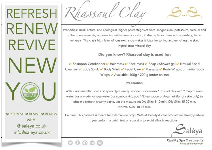 Did you know Rhassoul Clay? Learn  #beauty #rhassoul #clay #mask #face #hair #body