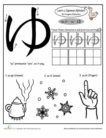 japanese language coloring pages - photo#50