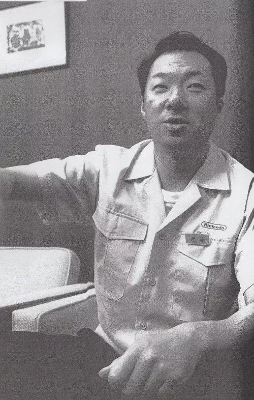 Koji Kondo. 2001