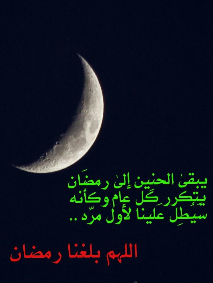 97345b00a8e197bb68417e229dbaf1d4 eid al adha arabic quotes