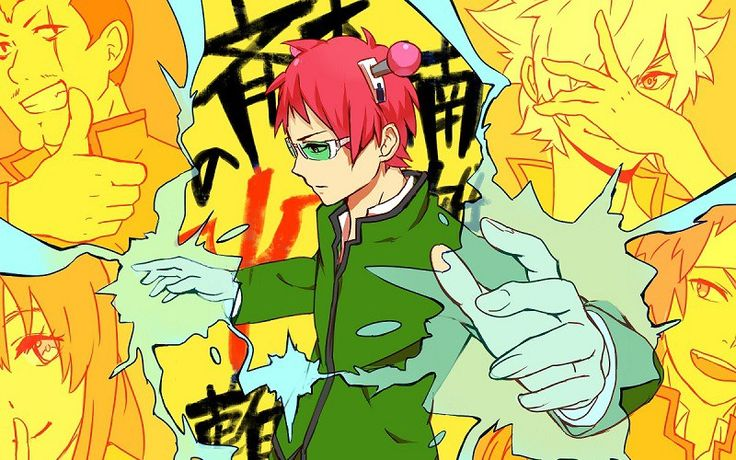 Anime Series Like The Disastrous Life of Saiki K.