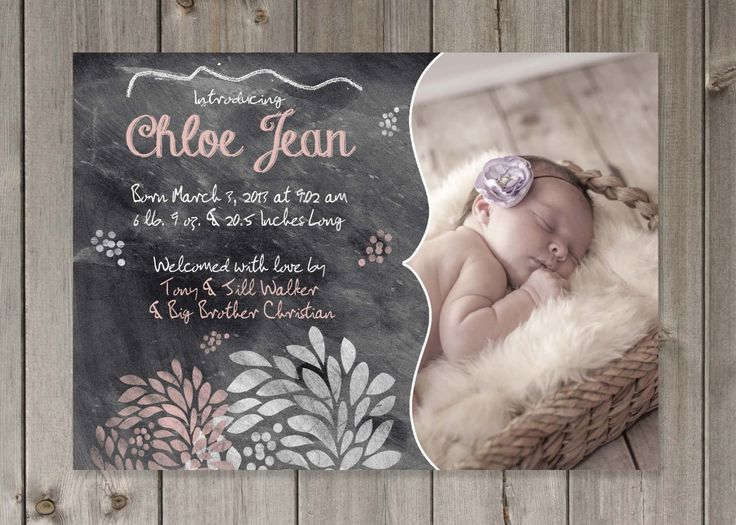 47 best Birth Announcements Shower Invites images – Baby Girl Announcements Pinterest