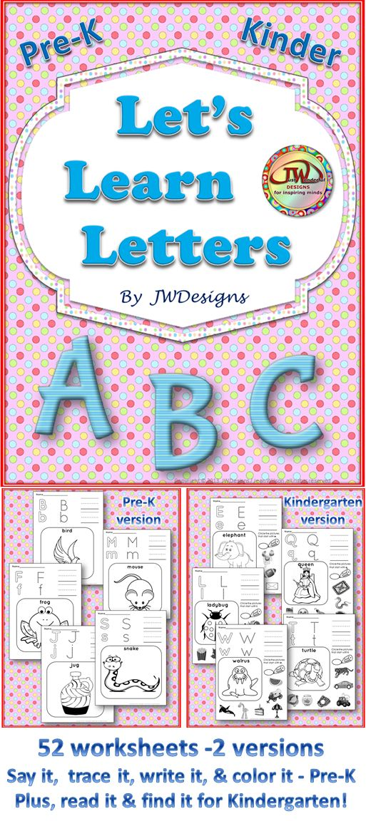 best 25 abc worksheets ideas on pinterest free alphabet printables preschool worksheets free. Black Bedroom Furniture Sets. Home Design Ideas