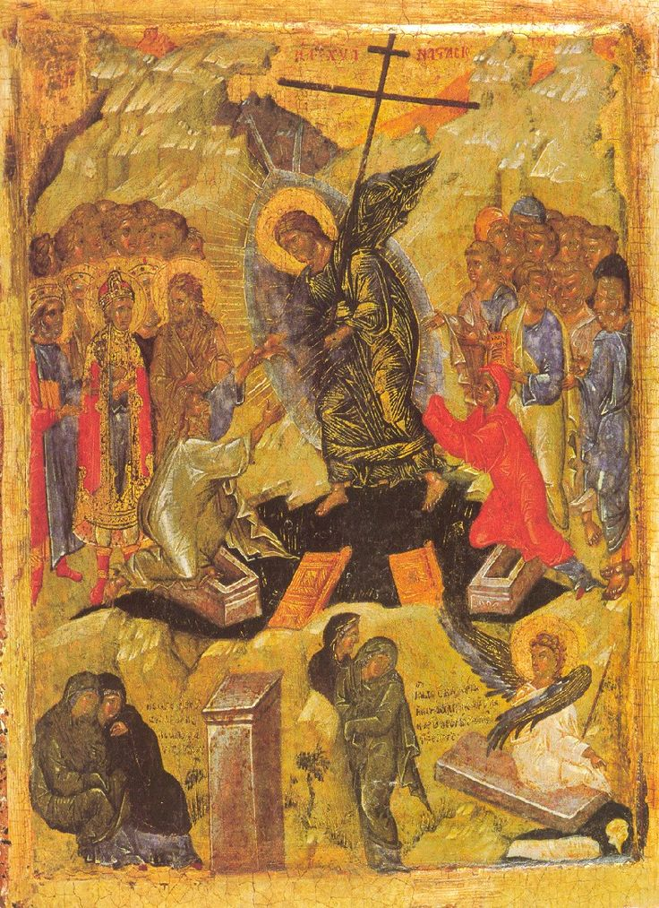 Icon of the Risen Jesus of Nazareth from the Greek Orthodox tradition, raising Adam and Eve from their tombs.