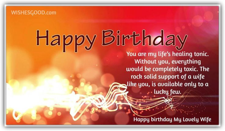 Happy Birthday Quotes In Zulu ~ Download happy birthday song for son apk latest version app for