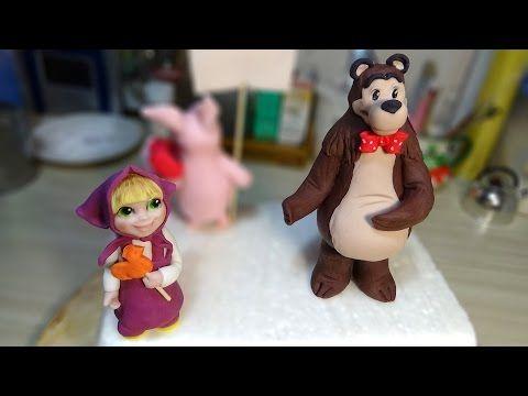"Фигурки ""Маша и Медведь"" / Figures ""Masha and the bear"" - Я - ТОРТодел! - YouTube"