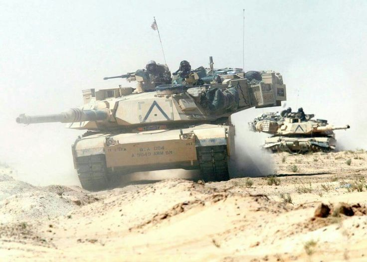 world of tanks cheat gun direction