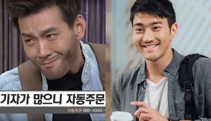 WATCH: SNL Korea nails spoof of Siwon's She Was Pretty character