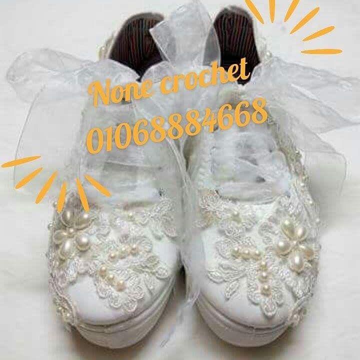 معلومات عن الاإعلان كوتشيات بلرينات للعرائس عشان تكوني مرتاحة يوم فرحك كوتشي بشكل مناسب للعرايس هاند ميد تطريز باعل Wedding Sneaker Wedding Shoe Sneakers