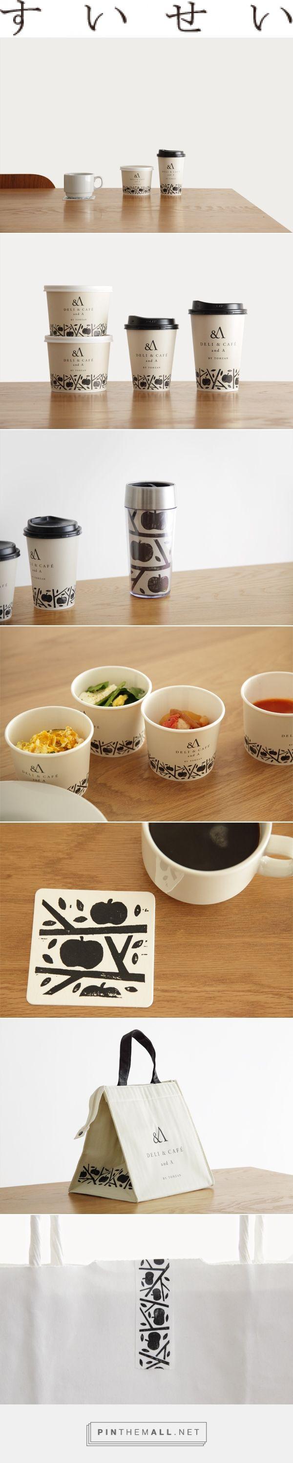 パッケージ | すいせい by HIGUCHI Kentaro curated by Packaging Diva PD. Deli Cafe & A takeout packaging.