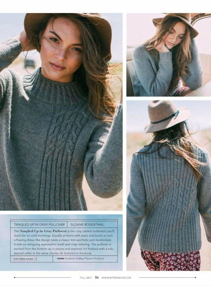 "Мобильный LiveInternet Альбом ""Interweave Knits"" - Fall 2017г 