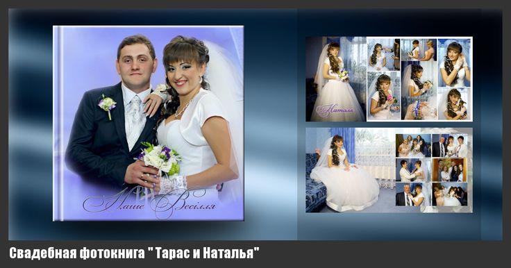 http://www.imiti.ru/plaza/booklet/?prj=3f7be196bde2e3db029a60a69ec32449