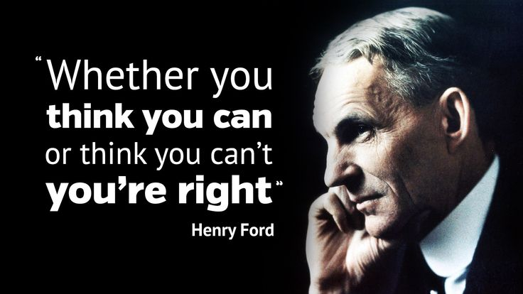 Henry-Ford-thought-quote