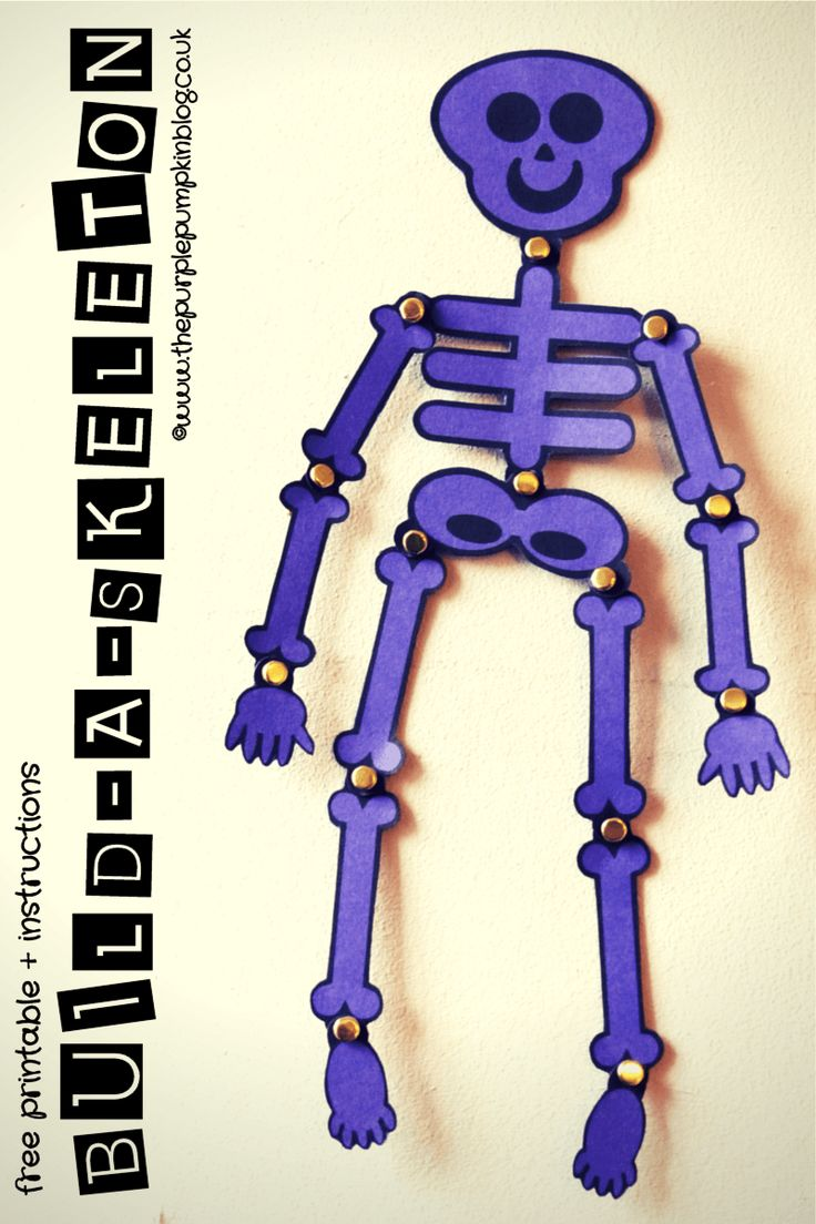 A cute free printable to Build-A-Skeleton! Just print onto card and attach with paper fasteners! Perfect DIY decorations for the kids to make for Halloween!