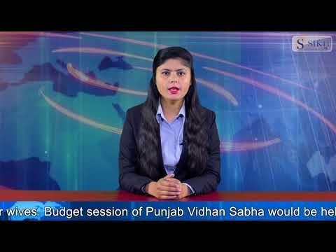 Sikh TV English News Bulletin 03/02/2018