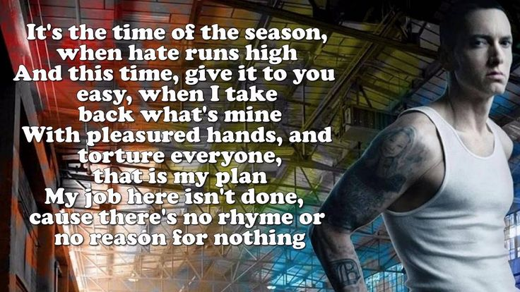 Eminem - Rhyme Or Reason (Lyrics On Screen)