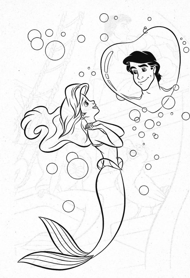 Princess lillifee coloring pages - Imagine Ariel Prince Eric Coloring Pages Princess Ariel Coloring Pages Princess Coloring