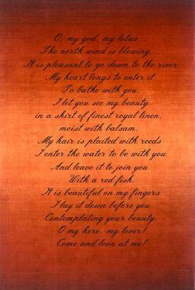 Egyptian love poetry