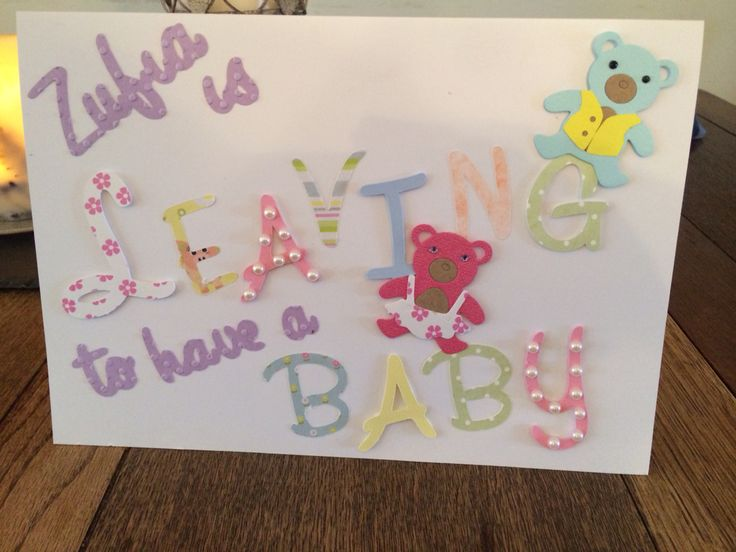 Personalised leaving to have a baby card