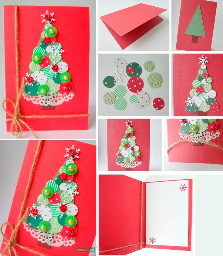 каждой группе рождественские открытки своими руками с детьми цвет