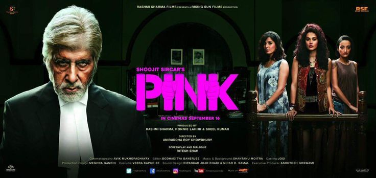 Awesome Bollywood: Pink | Apna Katta | Movies | Latest Movie Releases | Blockbuster | India| Hollyw... Movies Check more at http://kinoman.top/pin/20714/