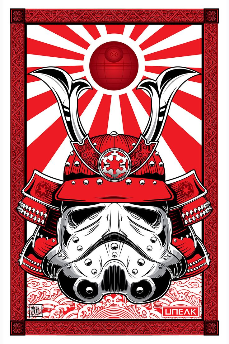 Samurai Stormtrooper - Star Wars - Uneak