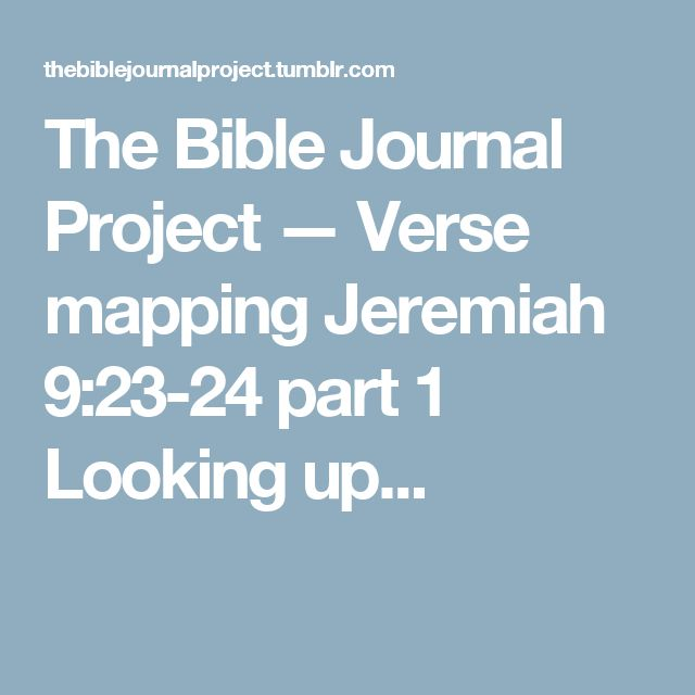 The Bible Journal Project — Verse mapping Jeremiah 9:23-24 part 1   Looking up...