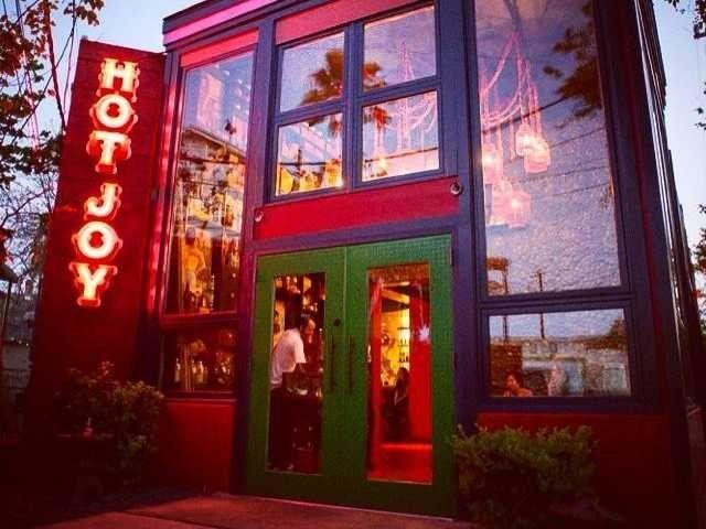 Happy Town Chinese Restaurant San Antonio