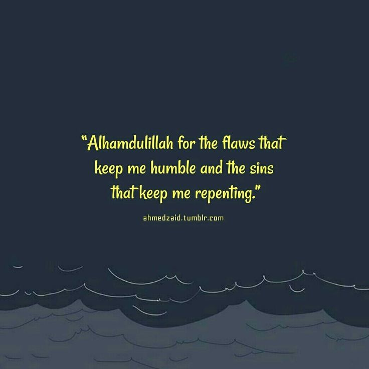 #Alhamdulillah for the flaws that keep me #humble and the sins that keep me # repenting.