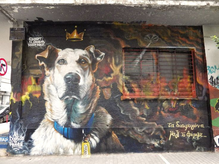 Graffiti Tribute To The Athenian Riot Dog Loukanikos