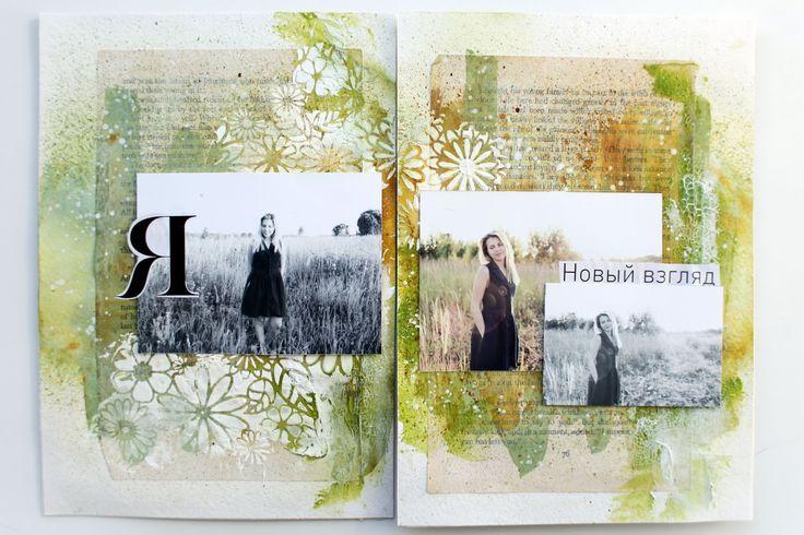 Mixed-media album by Kate Strelkova