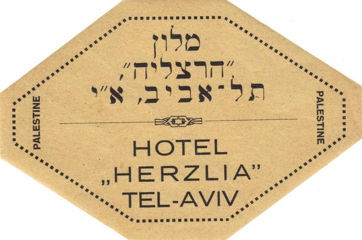 Hotel Herzlia