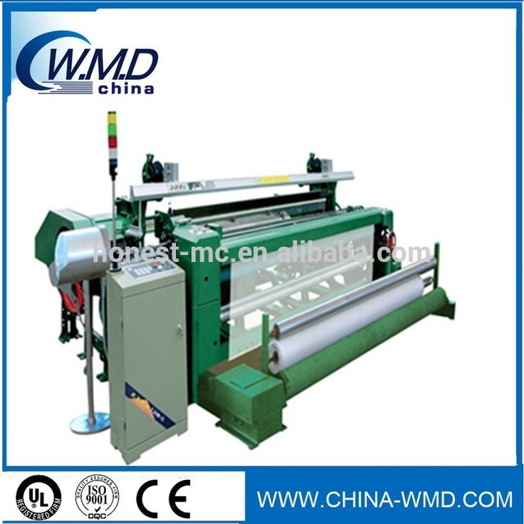 manufacturer of glass fiber rapier loom textile weaving machinery for sale