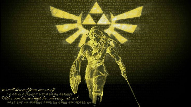 Android Wallpaper – Hero of Time (LoZ OoT) (1920 x 1080)