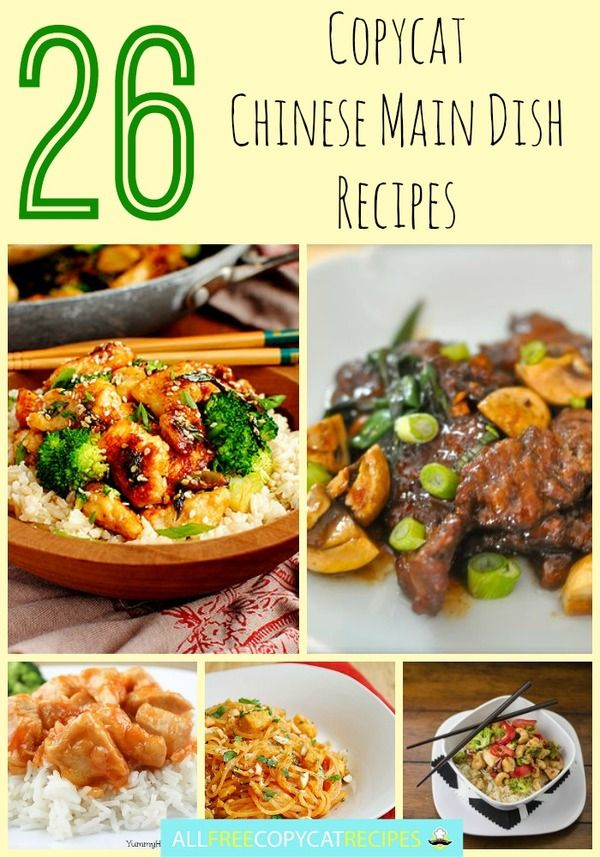 Best 25 ethnic food recipes ideas on pinterest east indian food 26 copycat chinese main dish recipes forumfinder Choice Image