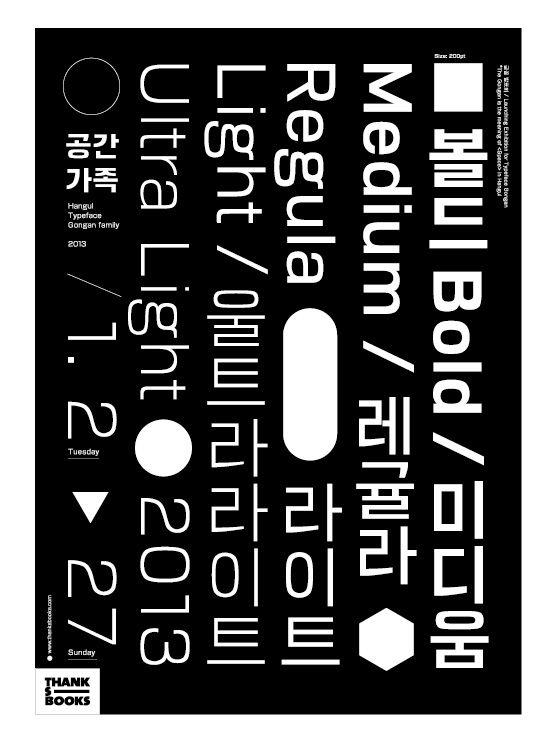 김태헌 디자이너 - Google 검색