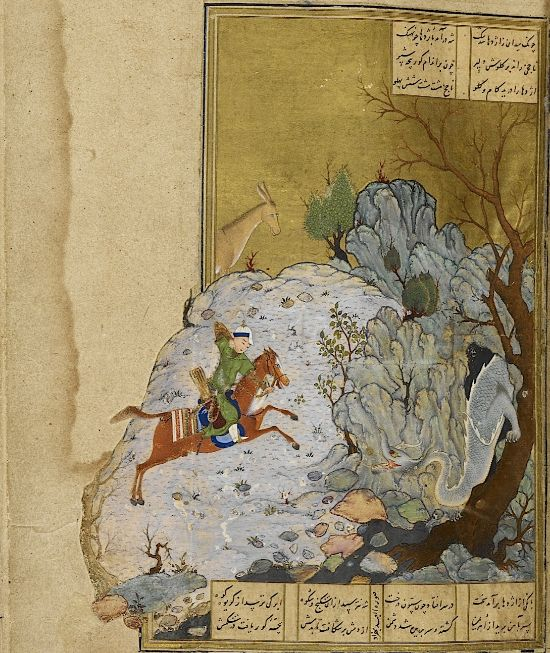 Bahram Gur kills the dragon. Ascribed to Bihzad in the margin of the lower text panel  Khamsah (Quintet) of Nizami Herat, 846/1442 Bihzad British Library Add. 25900, f. 161r