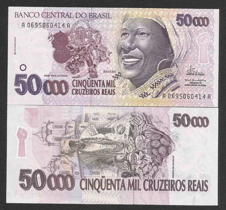 brasil cruzeiros reais cédula