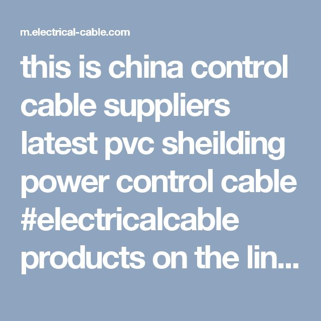 Best 60 sanheng cable,electrical cable,power cable images on ...