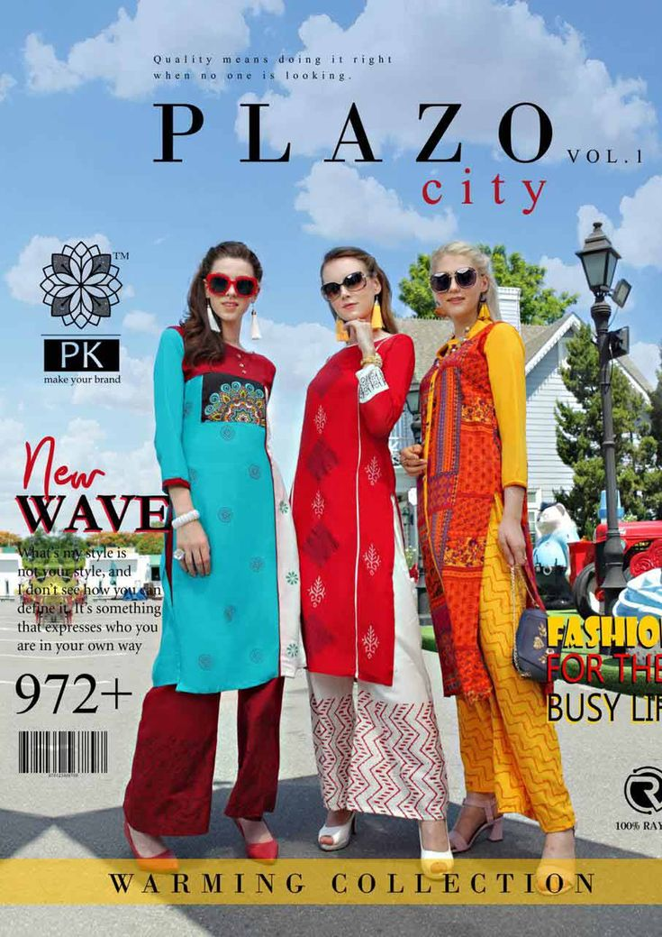 Plazo City Vol1 PK Rayon Palazzo Kurti Manufacturer