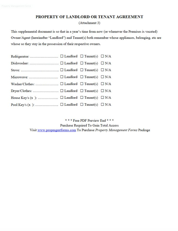 PROPERTY OF LANDLORD OR TENANT AGREEMENT PDF