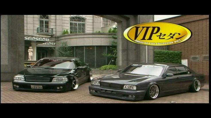 """VIP"" (pronounced like whip or zip... not V.I.P) is the Japanese way of dressing cars up... body kits, dropped suspension, HID fog lights, custom headlights,..."
