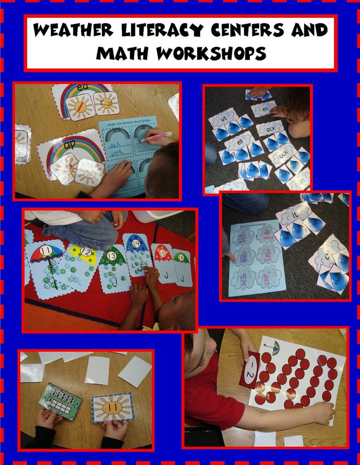 Golden Gang Kindergarten: March