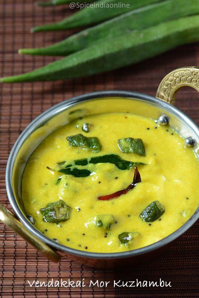 வெண்டைக்காய் மோர் குழம்பு, Vendakkai Mor Kuzhambu, How to make Mor kuzhambu…