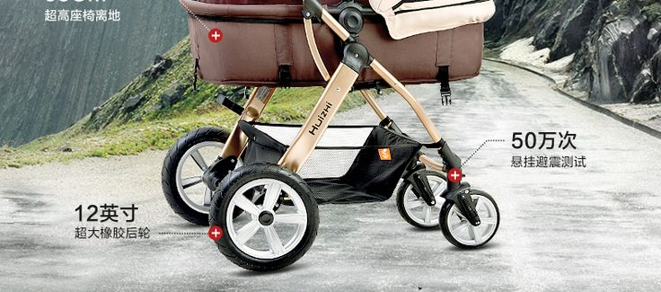baby stroller can sit and lie the high landscape baby carriage folding four wheel suspension reversing the implementation 7 HTB1XF_DLXXXXXcBXFXXq6xXFXXXj HTB1XF_DLXXXXXcBXFXXq6xXFXXXj